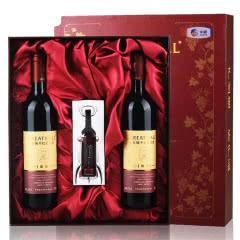 中国长城沙城尊醇双支装礼盒干红葡萄酒750ml(2瓶装)