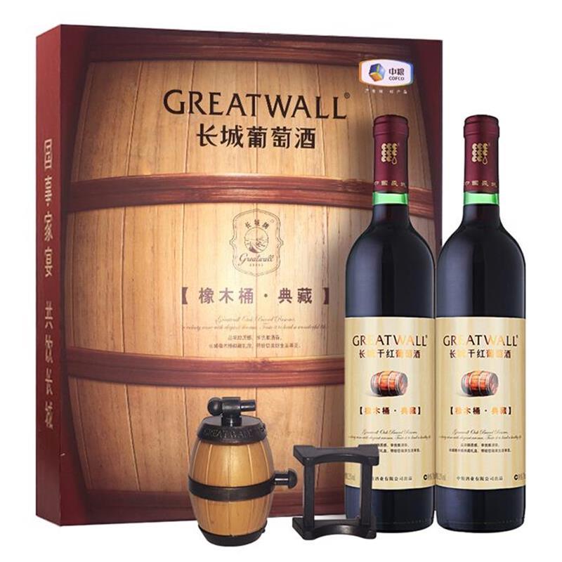 中国长城沙城橡木桶典藏2015版礼盒干红葡萄酒750ml(2瓶装)