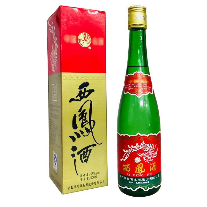 老酒 55°西凤酒500ml(2011年)