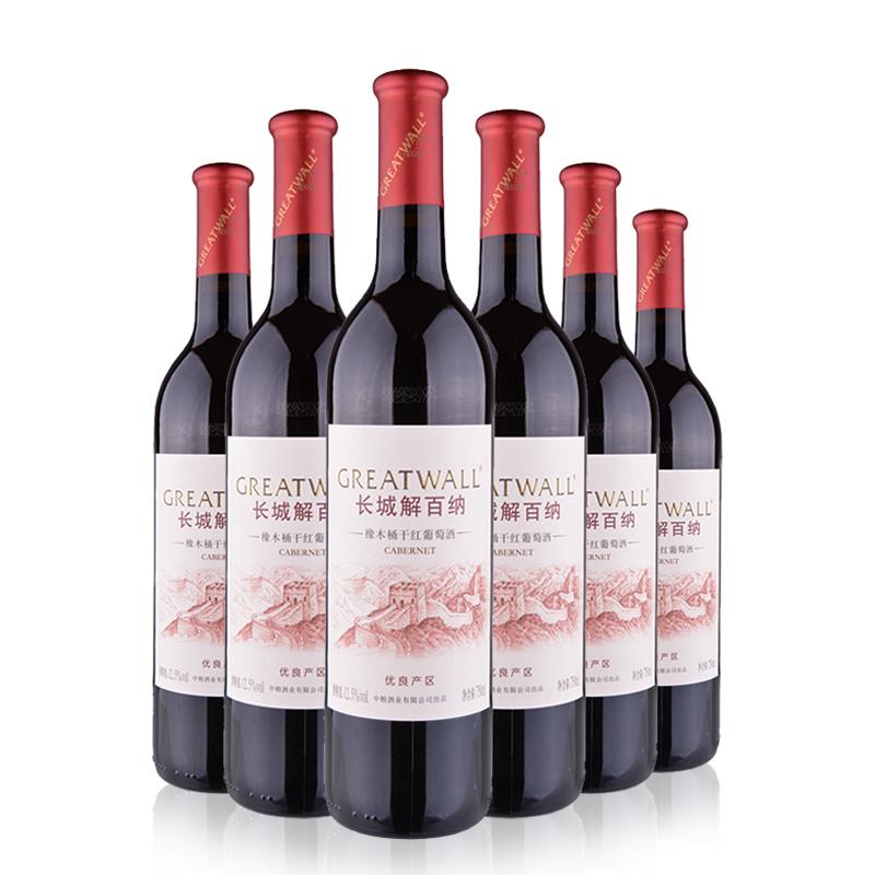 中国长城烟台解百纳•橡木桶优良产区干红葡萄酒750ml(6瓶装)