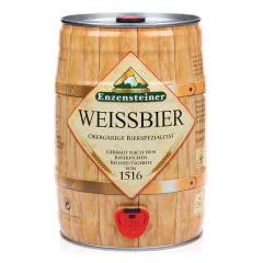 德国雪顶(Enzensteiner)原浆小麦白啤酒原装进口5L桶装