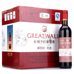 中国长城优选级解百纳干红葡萄酒酒750ml(12瓶装)