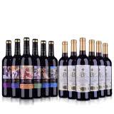 法国茉莉花干红6大产区AOP升级版套装+西班牙克洛丽莎干红葡萄酒750ml*6