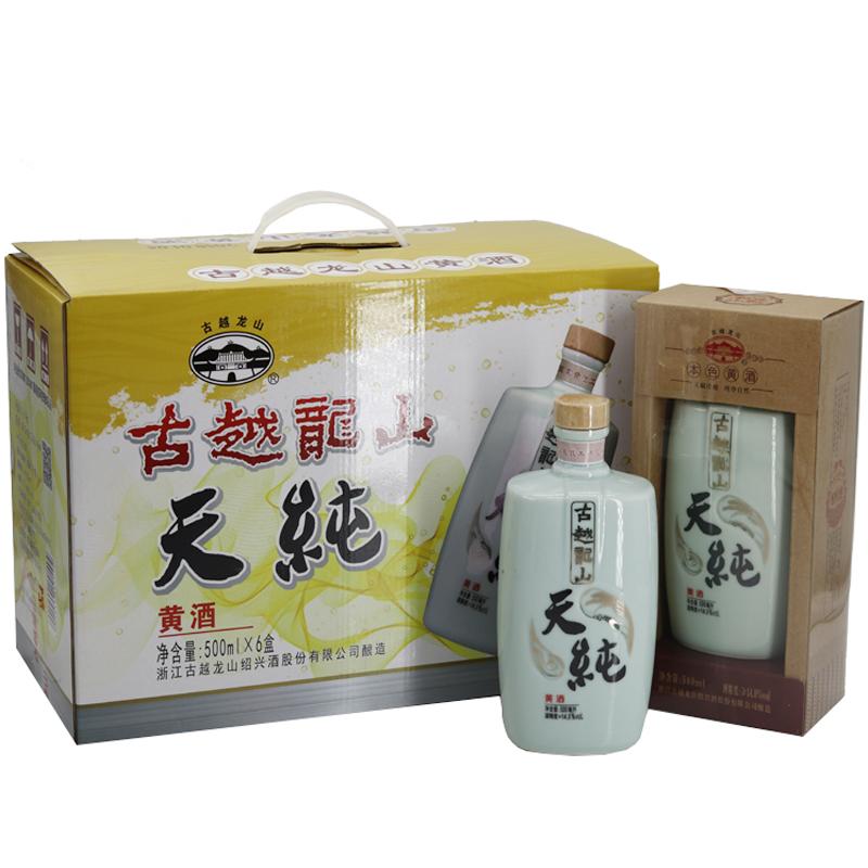 【送原箱手提袋3只】14°绍兴黄酒古越龙山天纯本色黄酒无焦糖色整箱装 500mlx6盒