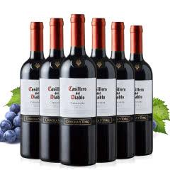 13.5°智利干露红魔鬼卡本妮苏维翁红葡萄酒750ml(6瓶装)