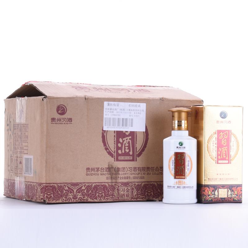 53°习酒(金质习酒) 200ml (2017年) 一箱12瓶