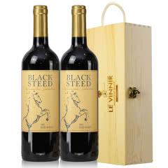 智利红酒(原瓶进口)黑马干红葡萄酒双支木盒礼盒装750ml*2
