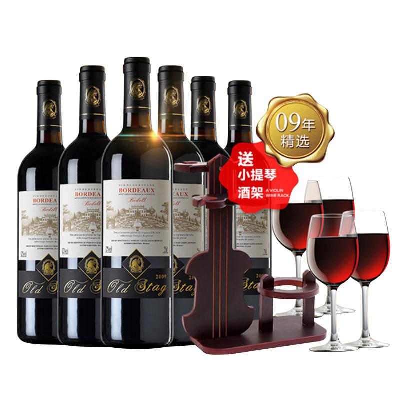 法国贝德干红葡萄酒750ml(6瓶装)