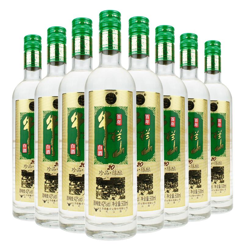 42°百年牛栏山20珍品陈酿 500ml(8瓶装)