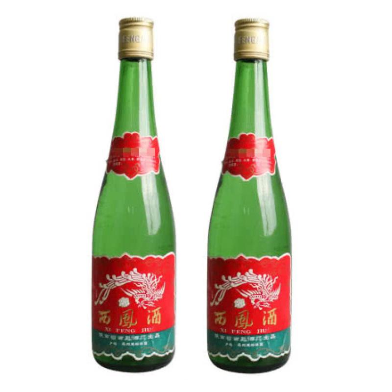 55°西凤500ml(90年代长盖)(2瓶装)