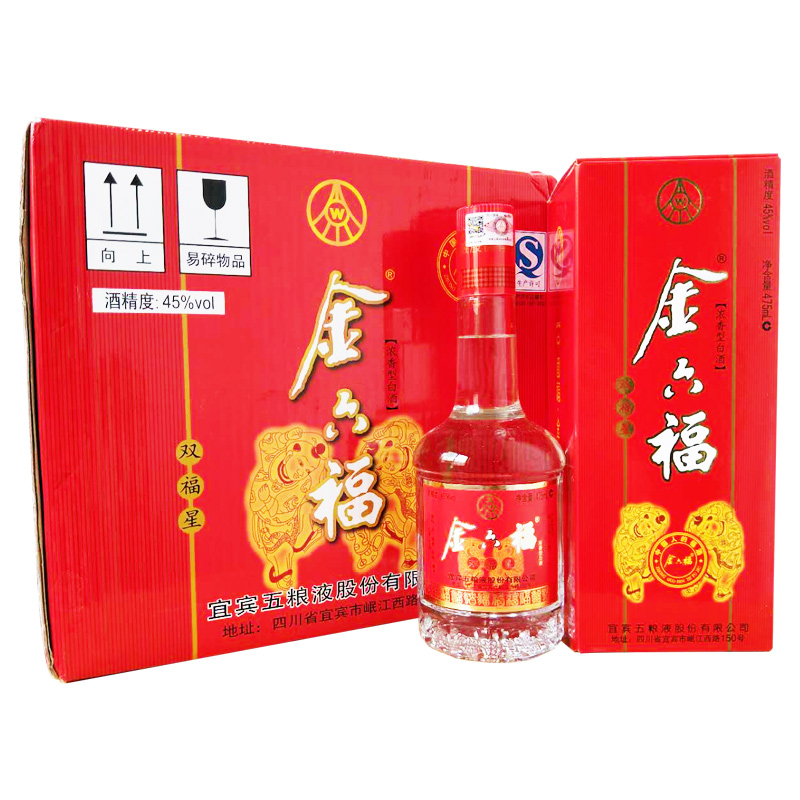 45°金六福 双福星婚宴喜酒白酒475ml*6(整箱装)