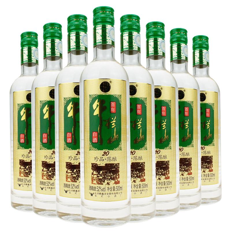 52°百年牛栏山20珍品陈酿 500ml(8瓶装)