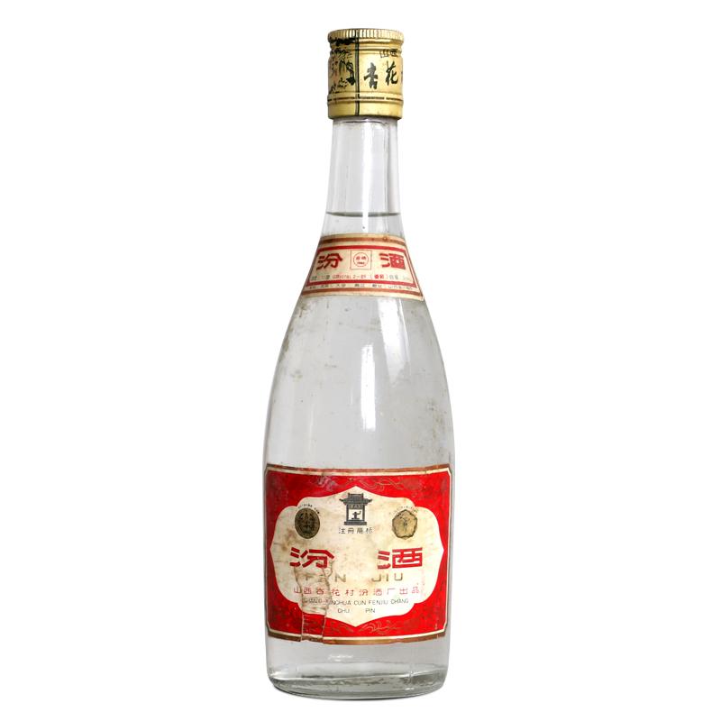 【老酒特卖】55°汾酒大盖500ml (1990年左右出厂)