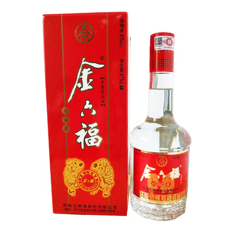 45°金六福 双福星婚宴白酒单瓶装475ml