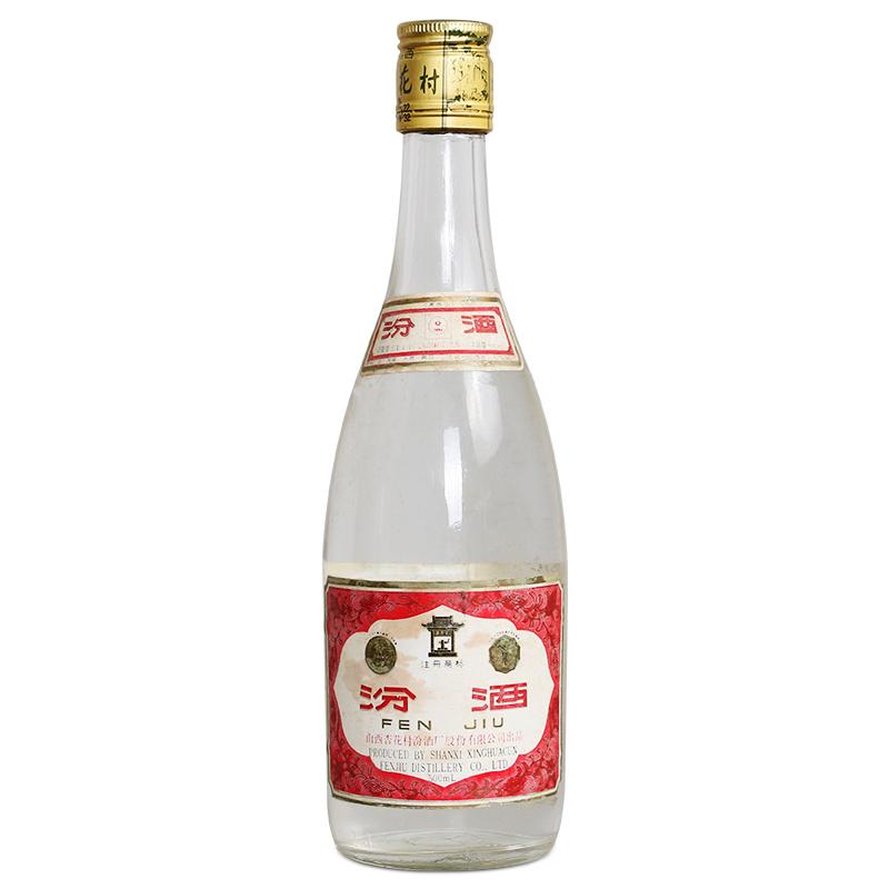【老酒特卖】53°大盖汾酒500ml(1995-1999年) 收藏老酒