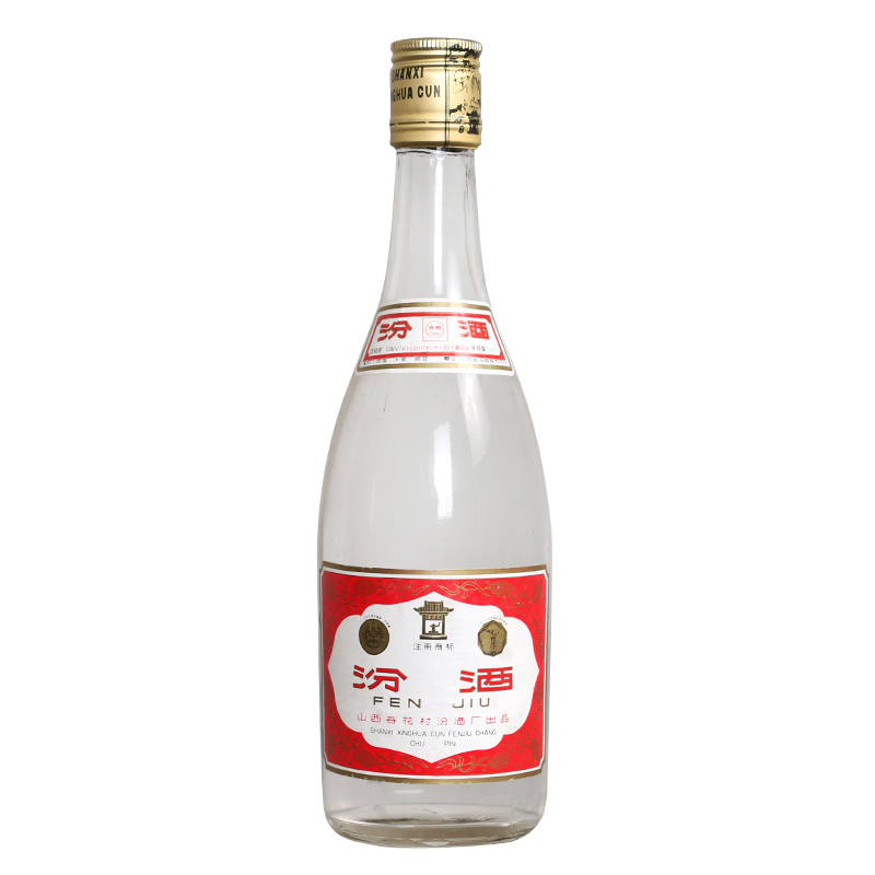 【老酒特卖】53°汾酒大盖500ml (1991年-1994年出厂)