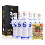 【酒厂直营】38°扳倒井青花瓷白酒整箱700ml(6瓶装)