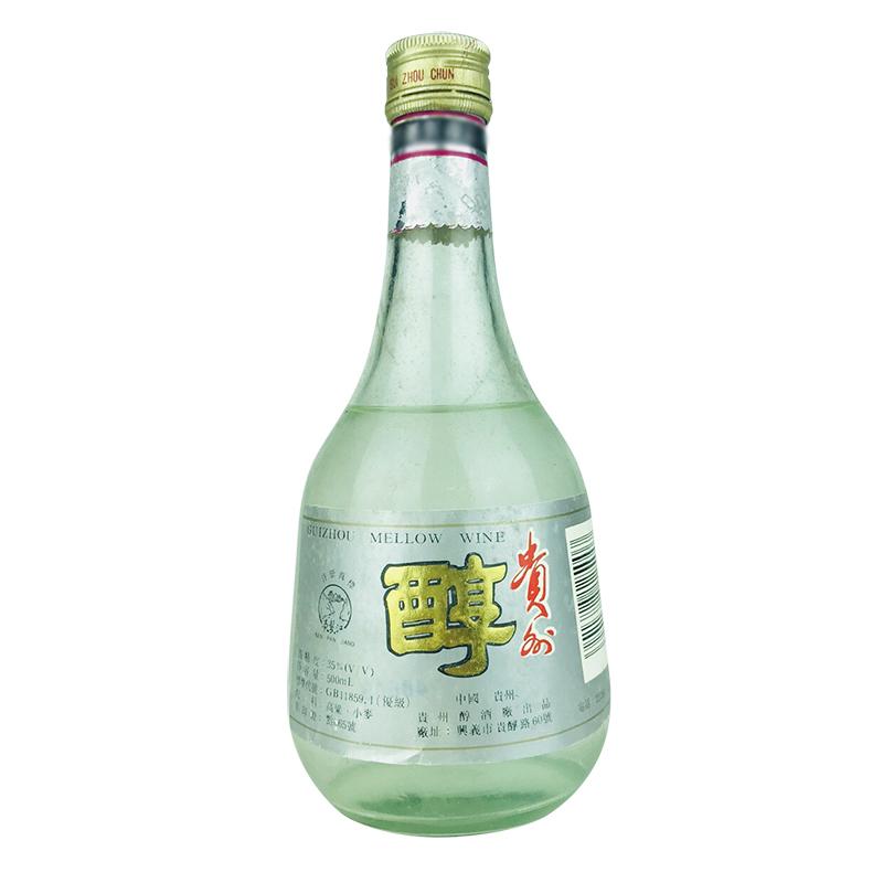 35° 贵州醇500ml(1993年)