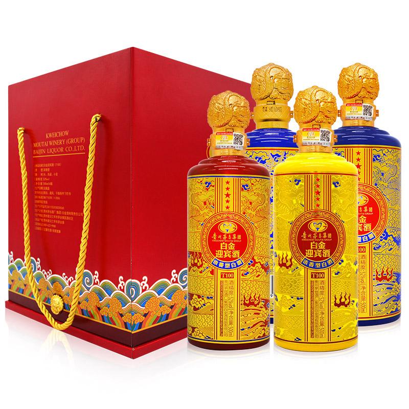 52°茅台集团T100白金迎宾酒500ml(礼盒装)