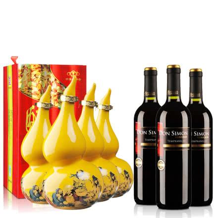 56°景芝醉八仙酒1000ml(4瓶装)+西班牙红酒当西蒙精选干红葡萄酒750ml(3瓶装)