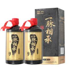 53°  一脉相承(黑金)固态纯粮  手工型酱香白酒 500ml*2