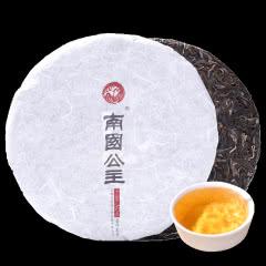 南国公主茶叶 生茶普洱茶饼茶云南七子饼易武茶区357g青生茶