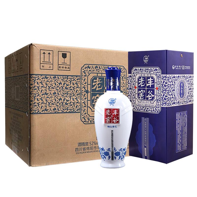 52度四川丰谷酒业丰谷老窖精品青花浓香型白酒 礼盒装收藏酒488ml*6