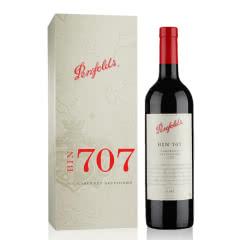 奔富红酒Bin707礼盒 澳洲澳大利亚原瓶进口 Penfolds干红葡萄酒750ML*1