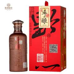 黔酒一号手酿天香9 原浆酱香型酒 53度500ml瓶  单瓶装