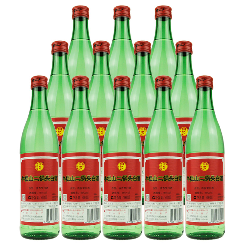 46°牛栏山二锅头白酒 500ml(12瓶装)