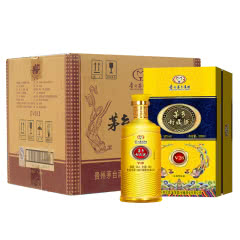 52度贵州茅台集团茅乡V28 500ml(6瓶)整箱装