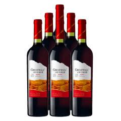 中国宁夏长城沙狐解百纳干红葡萄酒750ml(6瓶装)