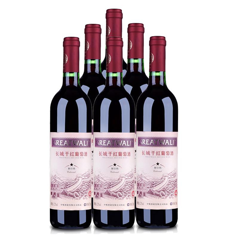 中国长城一星干红葡萄酒750ml(6瓶装)