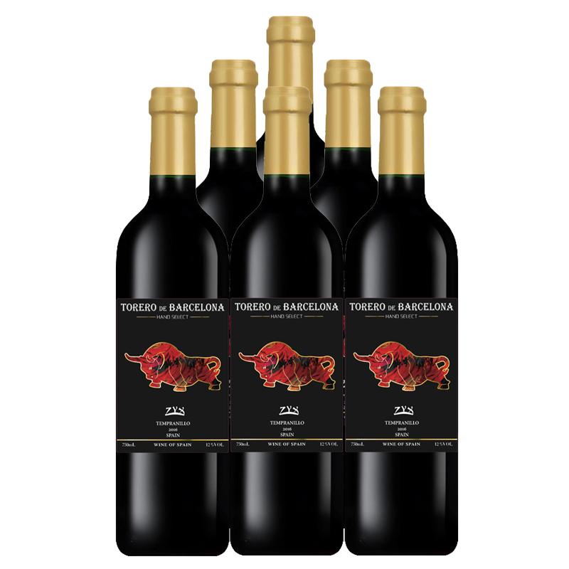 西班牙巴塞罗那斗牛士红葡萄酒750ml(6瓶装)