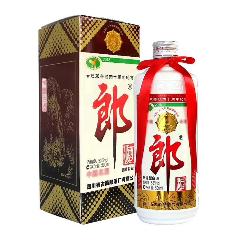 53度郎酒 改革开放40周年纪念酒 (500ml)