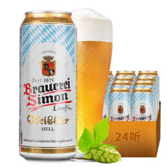 德国进口啤酒凯撒西蒙啤酒小麦白啤酒500ml(24听装)