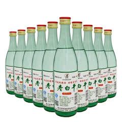 老白干整箱白酒12瓶*480ml浓香型白酒