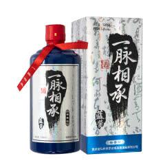 53° 一脉相承(蓝酱)固态纯粮 手工型酱香型白酒 500ml(单瓶装)