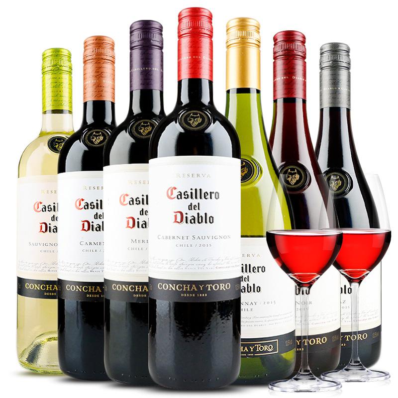 智利原瓶进口红酒 螺旋盖 干露红魔鬼葡萄酒 7种口味组合 750ml(7瓶装)