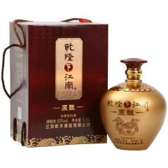 52°乾隆下江南原酿坛藏浓香型白酒1.5L