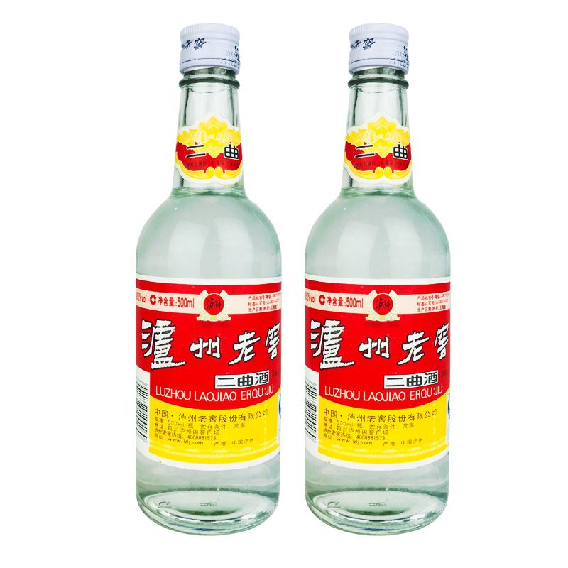 老酒  52度泸州老窖二曲酒500ml (2瓶装)2009年