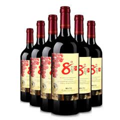 圣格亚8度原汁红葡萄酒甜酒