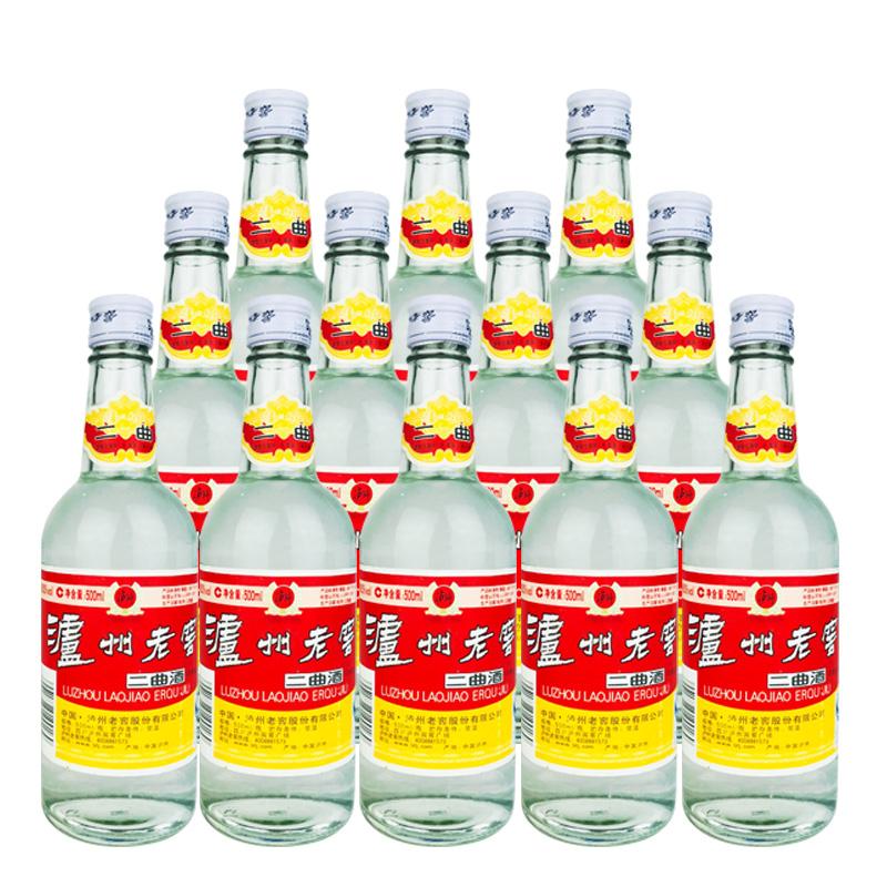 老酒 52度泸州老窖二曲酒500ml (12瓶装)2009年