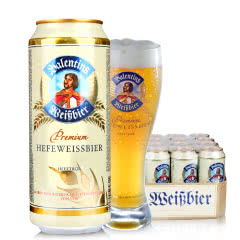 德国原装进口啤酒爱士堡骑士小麦白啤酒500ml(24听装)