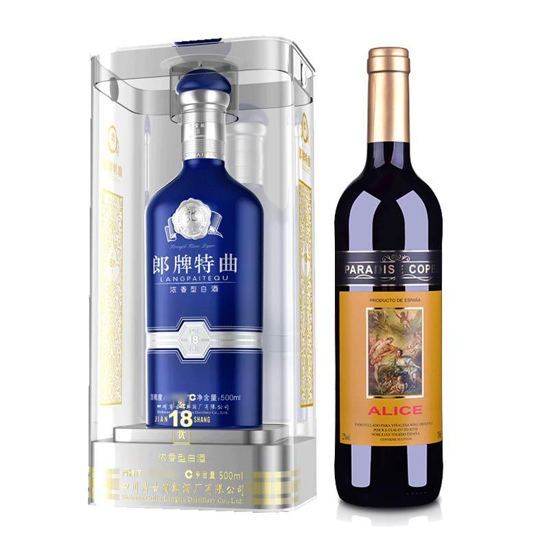 50°郎酒郎牌特曲鉴赏(18)500ml +西班牙红酒西班牙歌帕天堂·爱丽丝干红葡萄酒750ml