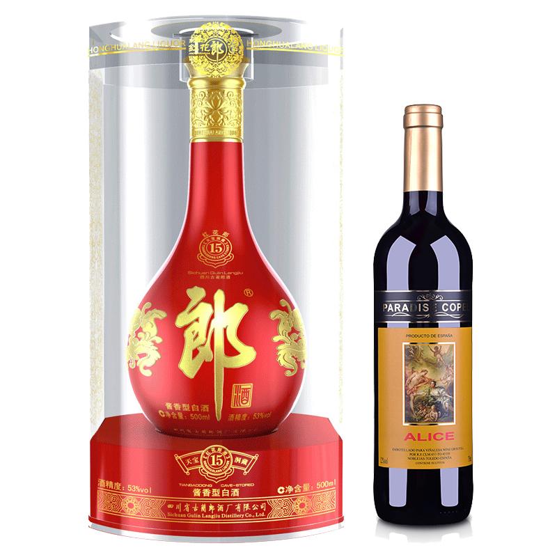 53°郎酒·红花郎十五(15)500ml +西班牙红酒西班牙歌帕天堂·爱丽丝干红葡萄酒750ml