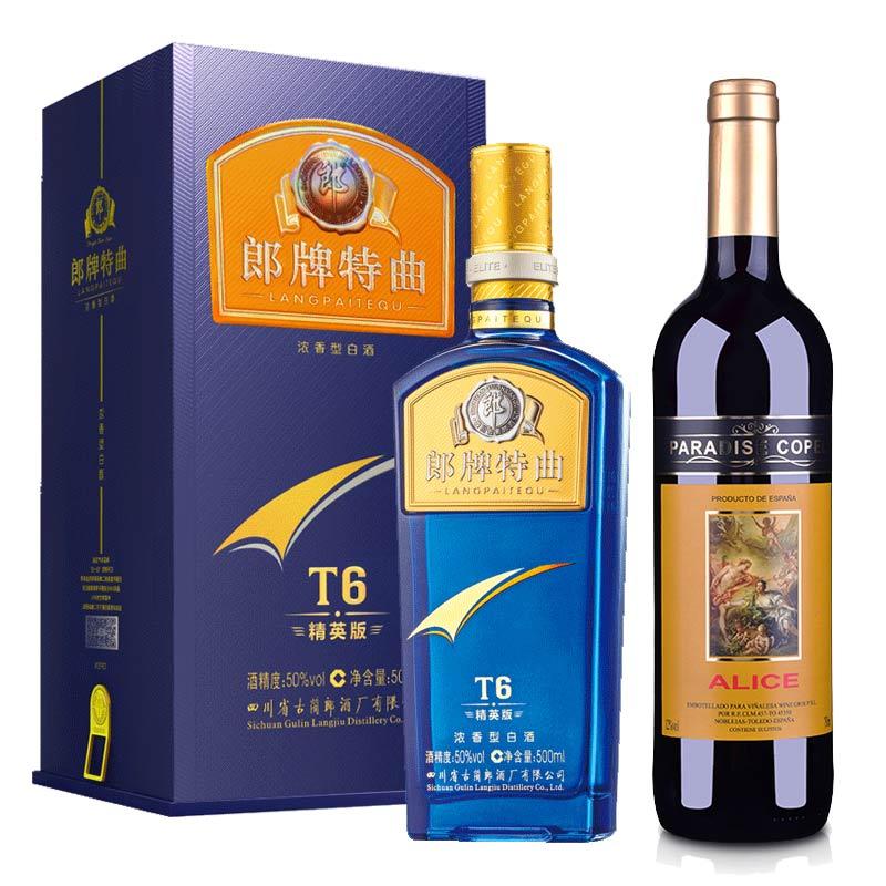 50°郎酒郎牌特曲精英版(T6)500ml +西班牙红酒西班牙歌帕天堂·爱丽丝干红葡萄酒750ml
