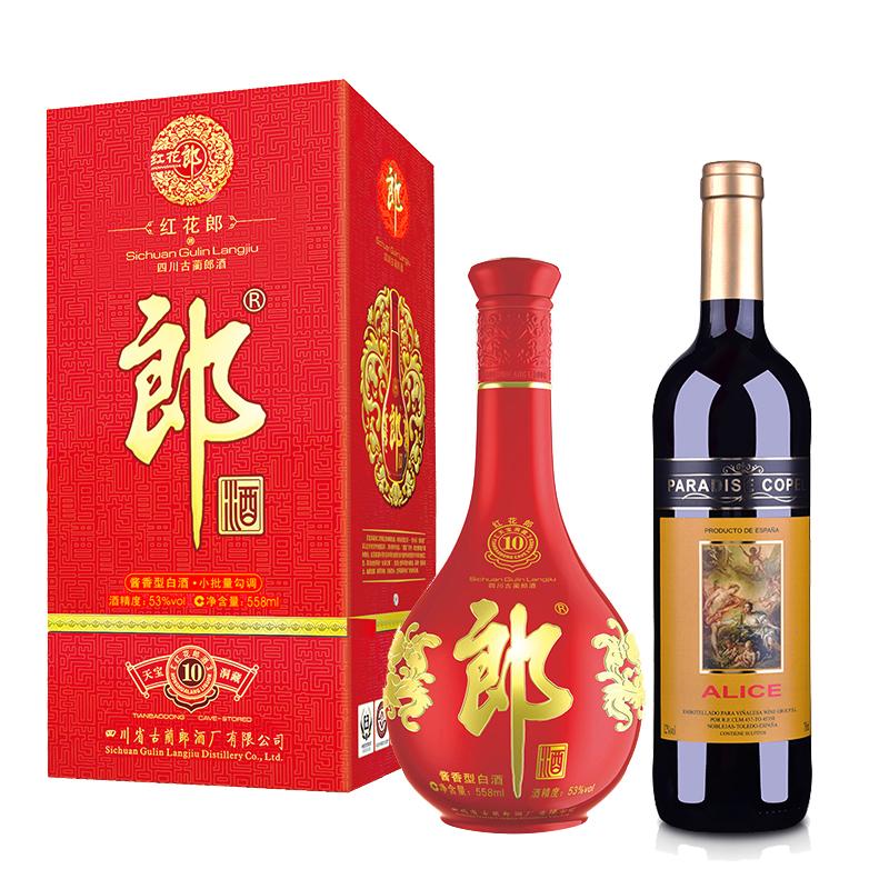 53°郎酒红花郎(10)558ml +西班牙红酒西班牙歌帕天堂·爱丽丝干红葡萄酒750ml
