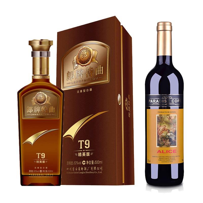 50°郎酒郎牌特曲精英版(T9)500ml+西班牙红酒西班牙歌帕天堂·爱丽丝干红葡萄酒750ml