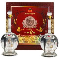 52° 贵州原产地一帆风顺白酒礼盒500ml*2瓶礼盒装送礼收藏